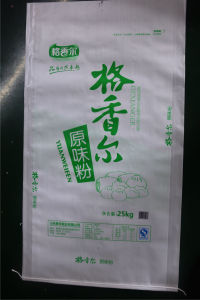 Polypropylene Woven Bag for Packaging Poultry Feed pictures & photos