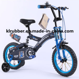 Full Suspension Mini Children Mountain Bicycle pictures & photos