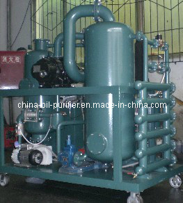 Double Stages Transformer Oil Purification, Oil Recovery pictures & photos