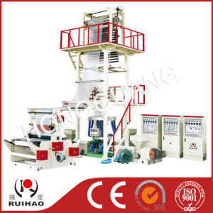 Three Layer Film Extruder/ Film Extrusion Machine/ Plastic Machinery/Packing Machine pictures & photos