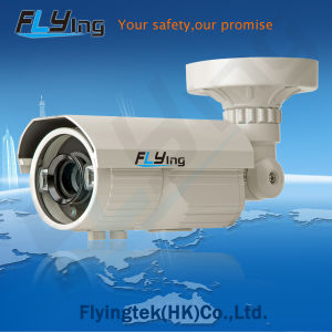 HD CCTV Camera with G3 LED (FH-A3Z823)