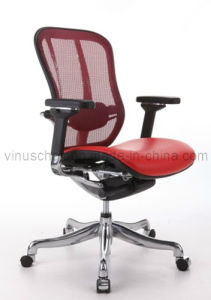 Ergonmic leather chair (VBZ2-RLM-B12)