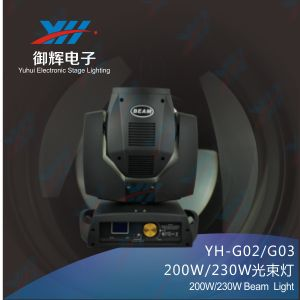 Factory Price 5r 230W Beam DJ Disco Moving Head Stage Light pictures & photos