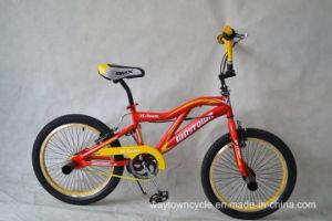 Freestyle Bike (WT-20BMX158)