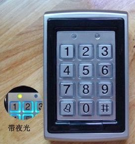 Multi-Function Keypad Access Controller for Single Door with Noctilucence S-500 pictures & photos