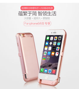 5800mAh External Battery Case for iPhone 6s pictures & photos