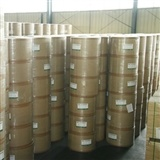 Uncoated Woodfree Offset Paper Factory Direct Sale/Woodfree Offset Paper (virgin paper)