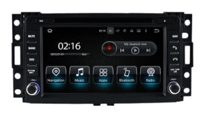 Car Stereo/Car Audio/Car DVD Player for Hummer / Buick / Chevrolet pictures & photos