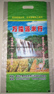 Plastic PP Woven Bag for Rice, Fertilizer, Cement, Sand, Seed pictures & photos