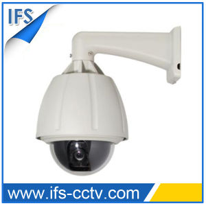 Professional Outdoor PTZ High-Speed Dome Camera (High-Class IHD-560) pictures & photos