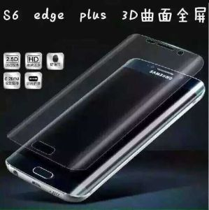 Soft Pet Curve Clear Screen Protector for Samsung Note5 Edge pictures & photos