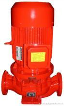 Vertical Pipeline Centrifugal Firefighting Water Pump pictures & photos