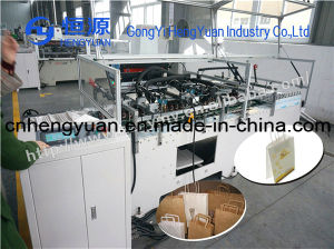 Factory Outlet Brown Kraft Paper Bag Making Machine pictures & photos