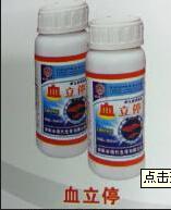 High Quality Veterinary Medicine for Aquatic Product