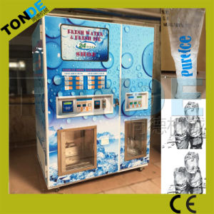 Popular Auto-Packing Ice Vending Machine pictures & photos