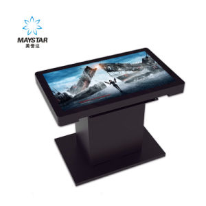 Full HD Floor Standing Touch Screen Magic Mirror Kiosk pictures & photos