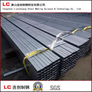Galvanized Steel Square Pipe pictures & photos
