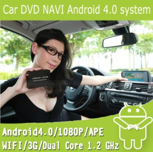 High Efficiency Upgrading Process for Car DVD Navi with Android 4.0 System Add The Android Navigation Box (EW860)