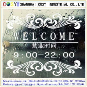 Decorative Printing Non-Glue 2D/3D Glass Protective Static Cling Window Film with High Quality pictures & photos