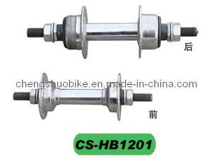 Bicycle Hubs CS-Hb1201 of High Quality pictures & photos