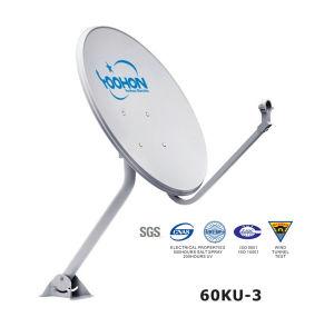60cm Offset Satellite Dish Antenna DTH pictures & photos