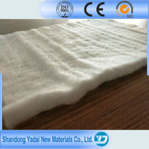 PP Non Woven Geotextile Price for Highway/Railway Nonwoven Fabric Textile pictures & photos