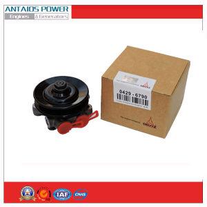 Fuel Pump for Deutz Engine 0429 6790 / 0429 4711 pictures & photos
