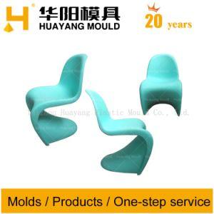 Plastic Pandon Chair Mould (HY013) pictures & photos