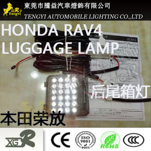 LED Car Auto Luggage Baggage Truck Light Auto Interior Lamp Light for Toyota Honda CRV RAV4 Freed/ Stepwgn Rk1-5 Series pictures & photos