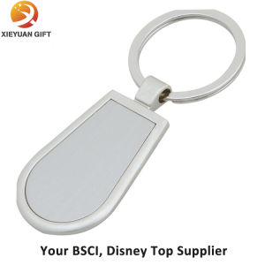 Zinc Alloy Metal Blank Keychain with Design Your Logo pictures & photos