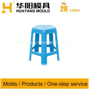 Plastic Restaurants Used Stool Mold / Mould pictures & photos