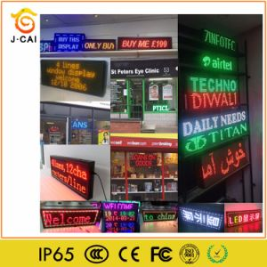 Moving Message LED Name Badge Billboard P10 pictures & photos