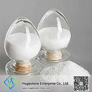 FCC Certified Natural Vitamin C Sodium Ascorbate pictures & photos