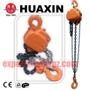 Best Selling Vt Type 5ton 3m Chain Pulley Block pictures & photos