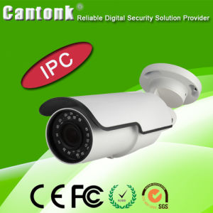 2MP/4MP Comos Sensor Bullet CCTV Security Digital IP Camera (IP-BYT60) pictures & photos