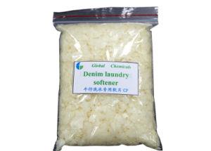 Denim Laundry Softener