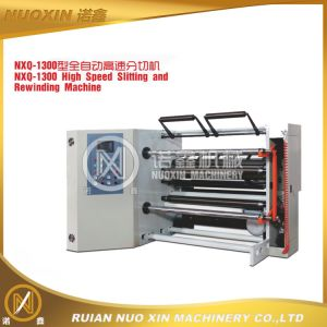 Nxq-1300 High Speed Slitting and Rewinding Machine pictures & photos