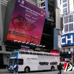Outdoor Vinyl Advertising Printing Flex Banner (VIN-05) pictures & photos