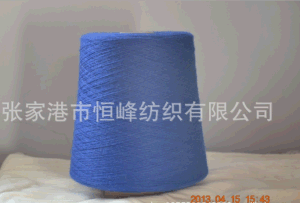 Modacrylic/ Cotton/Conductive Fiber Blended Yarn 63/35/2 pictures & photos
