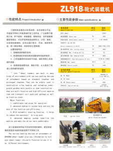 50HP 1.8t Multifunctional Mini Wheel Loader pictures & photos