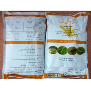 King Quenson Pesticide Insecticide Pest Control Carbaryl 99% Tc Carbaryl Power pictures & photos