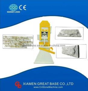 Hydraulic Automatic Mushroom Stone Cutting/Pressing Machine pictures & photos