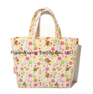 Customize Fashion Non Woven Shopping Tote Bags (YYNWB048) pictures & photos
