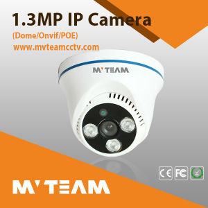 Mvteam Shenzhen Hotel Video Camera 1024p 1.3MP P2p IP Camera pictures & photos