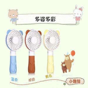 Portable Princess Rabbit Mini USB Hand-Held Fan Handy Fan pictures & photos