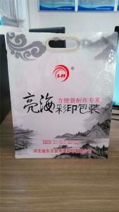 FDA Grade Custom Stand up Laminate Plastic Food Packaging Bag