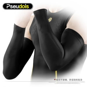 Lengthened Armguards Arm Protector Elbow Support Armguards pictures & photos