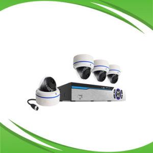 PLC Dome NVR Kits 720p/960p/1080P PLC NVR Kits. pictures & photos