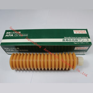 SMT THK Grease Lubricant Afa 70g for YAMAHA Machine pictures & photos