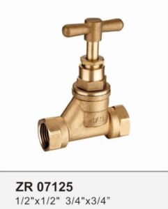 Zr07125 Brass Two-Way Stop Valve Faucet